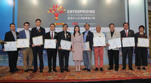 groupsite_EHK_Industry_partners_v2