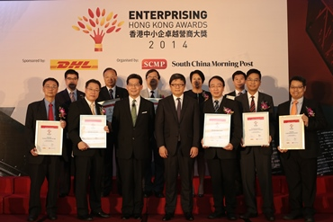 (Front row, From L) Anthony Chung Tai, Chairman of Hong Kong Promotion Associations for SME, Ewins Chiu Man-keung, Founding Executive Vice President, Hong Kong Greater China SME Alliance Association, Hon. Gregory So Kam-leung, Secretary for Commerce and Economic Development of HKSAR Government, Robin Hu, CEO of SCMP Group, Tommy Lo Man-ho, Founding President of SME Global Alliance Limited, Michael Hui Wah-kit, Vice President of The Hong Kong Chinese Importers' and Exporters' Association, Gary Tong Chi-wah, Chairman of Hong Kong Young Entrepreneur Association, (2nd row, From L) Gary Lo Chi-kwong, President,  Federation of International SME, Simon Cheung Tsin-wong, Chairman of Hong Kong SME Economic Trade Promotional Association, Edward Lam Kwok-hung, President, Hong Kong SME Development Federation, Candy Liu Ling-yi, Hong Kong Small and Medium Enterprises Association, Sam Chan Siu-sing, 2014 National Business Director, Junior Chamber International Hong Kong, pose during Enterprising Hong Kong Awards 2014 Ceremony at Admiralty. 26SEP14