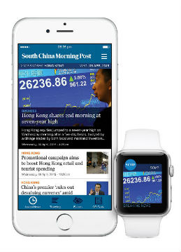 groupsite_apple_watch_v2