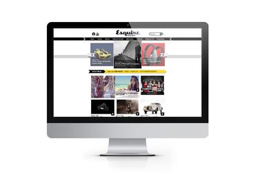 groupsite_esquire