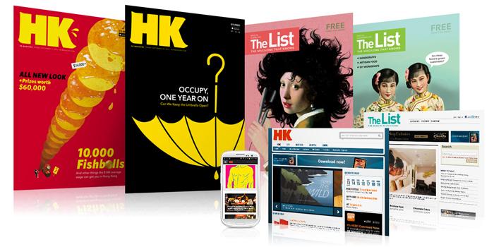 hk_magazine_media